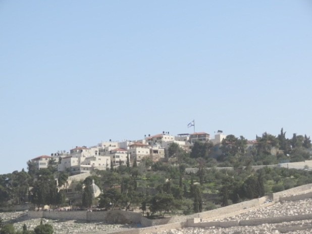 Bayt Hachosen, Mount of Olives