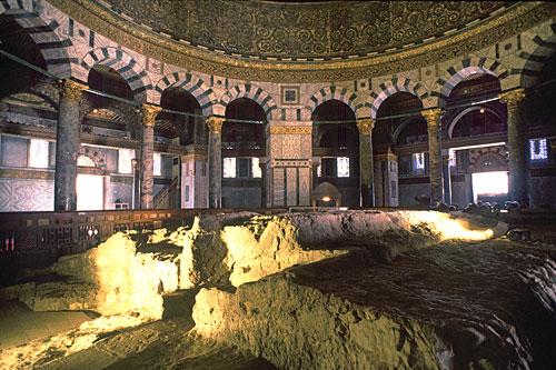 dome-rock-interior