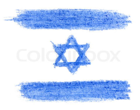 Israel Flag Wallpaper Hd La Bandiera D Israele Perch 233 Una Stella Di Davide