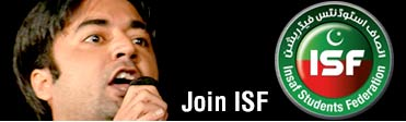 join-pti-isf