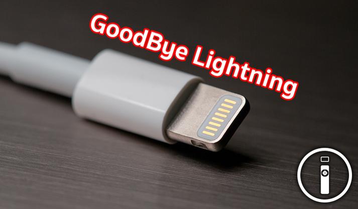 Apple pronta ad abbandonare il connettore Lightning?