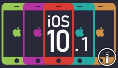 iOS 10.1 disponibile per tutti! ecco tutte le novità - iTechMania