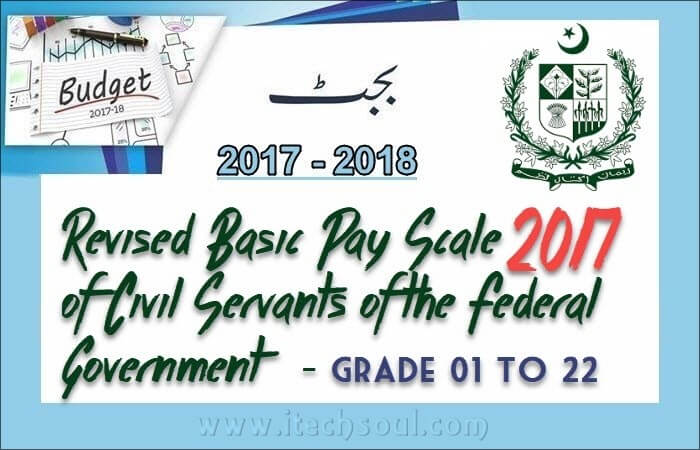 Revised Basic Pay Scale 2017 of Civil Servants of the Federal
