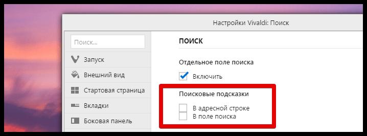Vivaldi browser 1.2 (8)