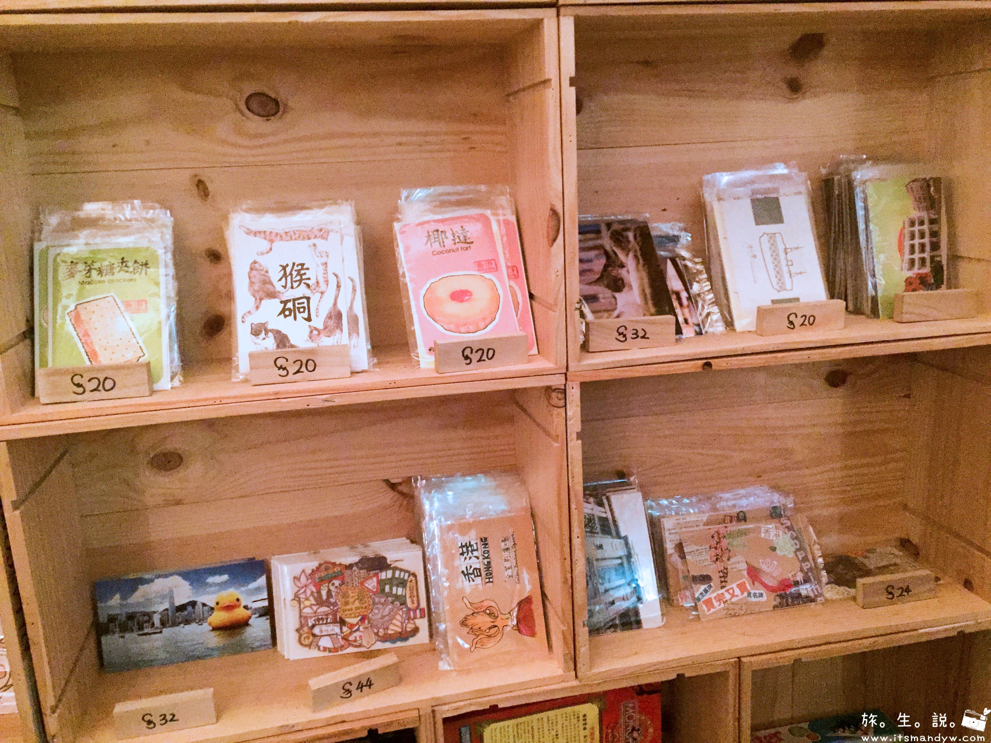 【铜锣湾】 香港邮意明信片主题咖啡厅 *明信片迷必到