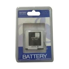 Baterai Advan BL-S3C