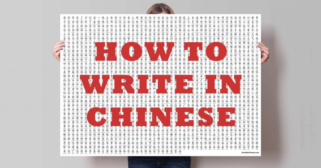 How to Write in Chinese - A Beginner\u0027s Guide