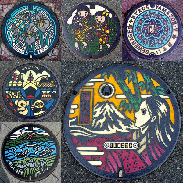 Beautiful Manhole Art on the Streets of Japan #1 Technical meets Traditional