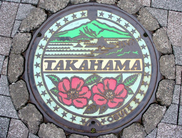Beautiful Manhole Art on the Streets of Japan #4 Bright Colors