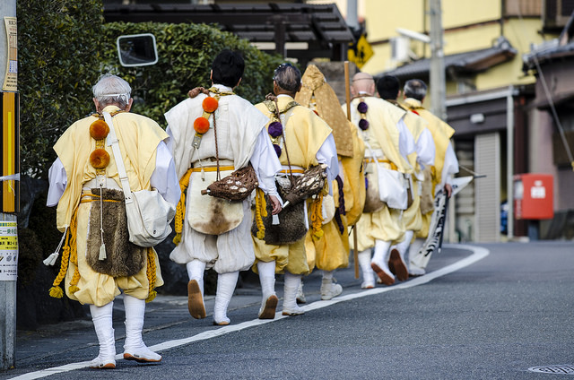 New Year Ritual in Kyoto by Yamabushi