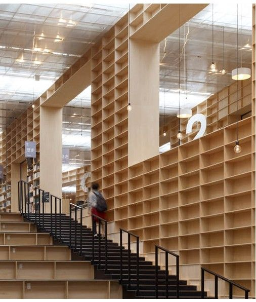 Musashino Art University Museum & Library - by Sou Fujimoto in Japan in 2010