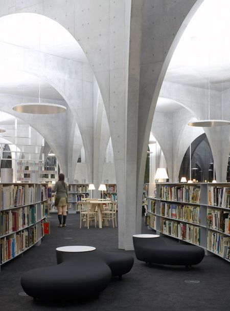 Tama Art University Library, Hachioji campus