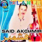 said akchmir akechmir 2015 2016 sur izlan.Fr musique amazigh atlas tamazight izlan awyi s amalou, likhra teddayid awi grati aman, awra ayellinou saghbalou