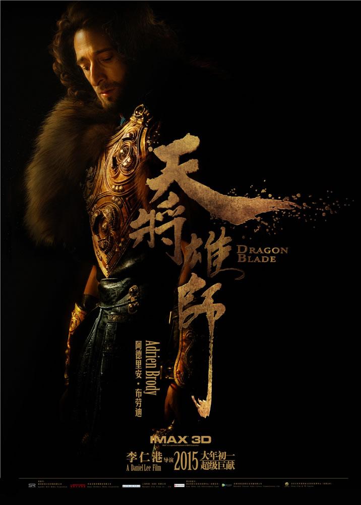 Wallpaper 3d Naruto Dragon Blade Posters News