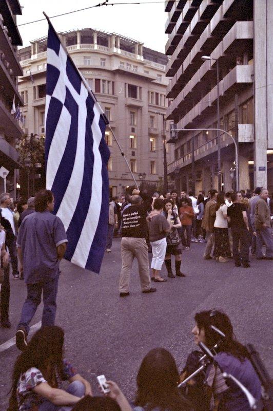 Huge Greek Flag