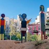 Wooden Figures at a Park | Ξύλινες Φιγούρες σε Πάρκο