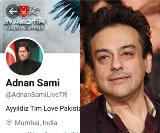 Amitabh Bachchan के बाद अब Adnan Sami का ट्विटर अकाउंट Hack, लगाई इमरान खान की फोटो