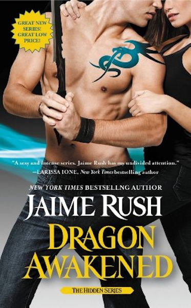 Sexy dragon holes phrase and