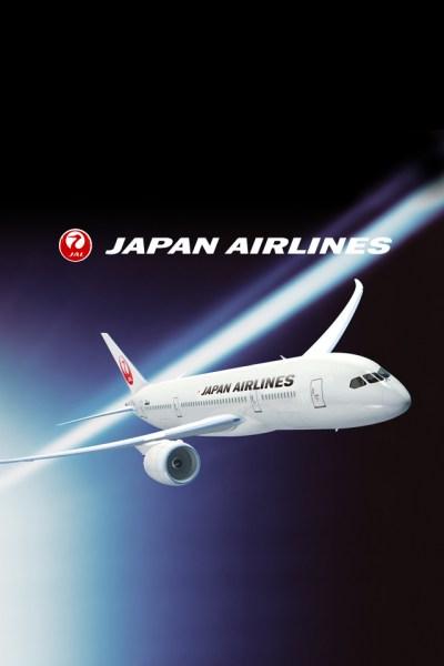 JAL - JALスマートフォン壁紙