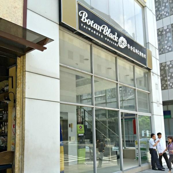 botan-black-cafe-1