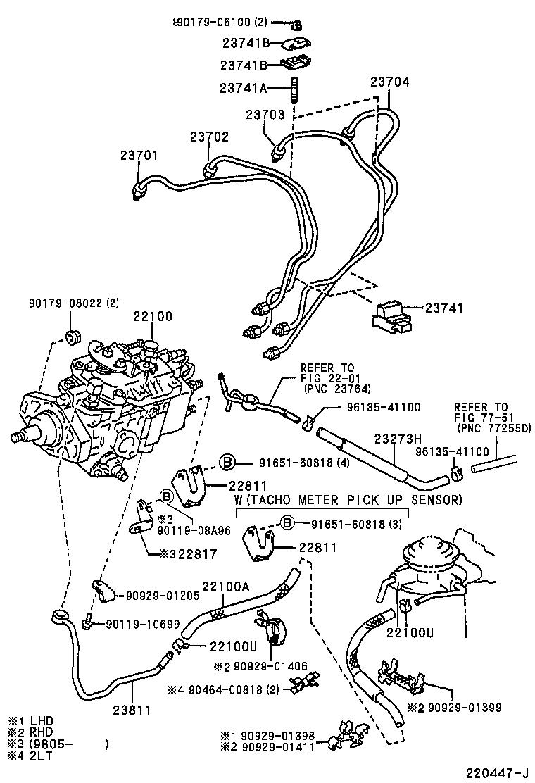 1987 toyota 2l engine diagram