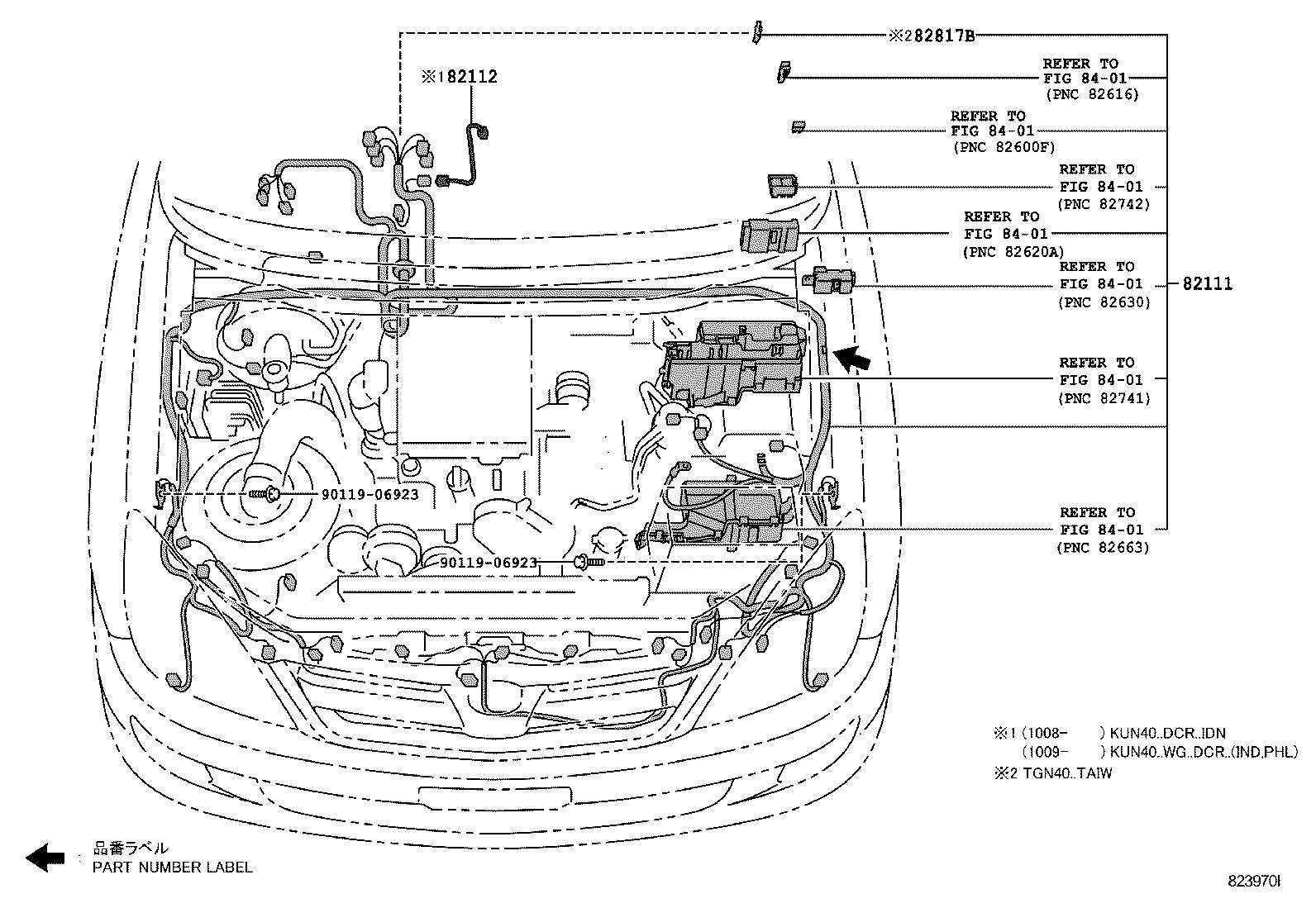 electrical diagram toyota innova