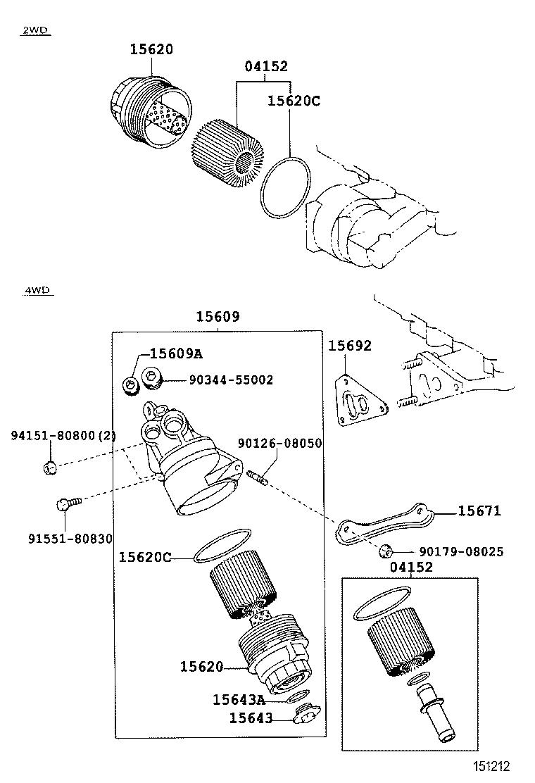 toyota vanguard fuel filter