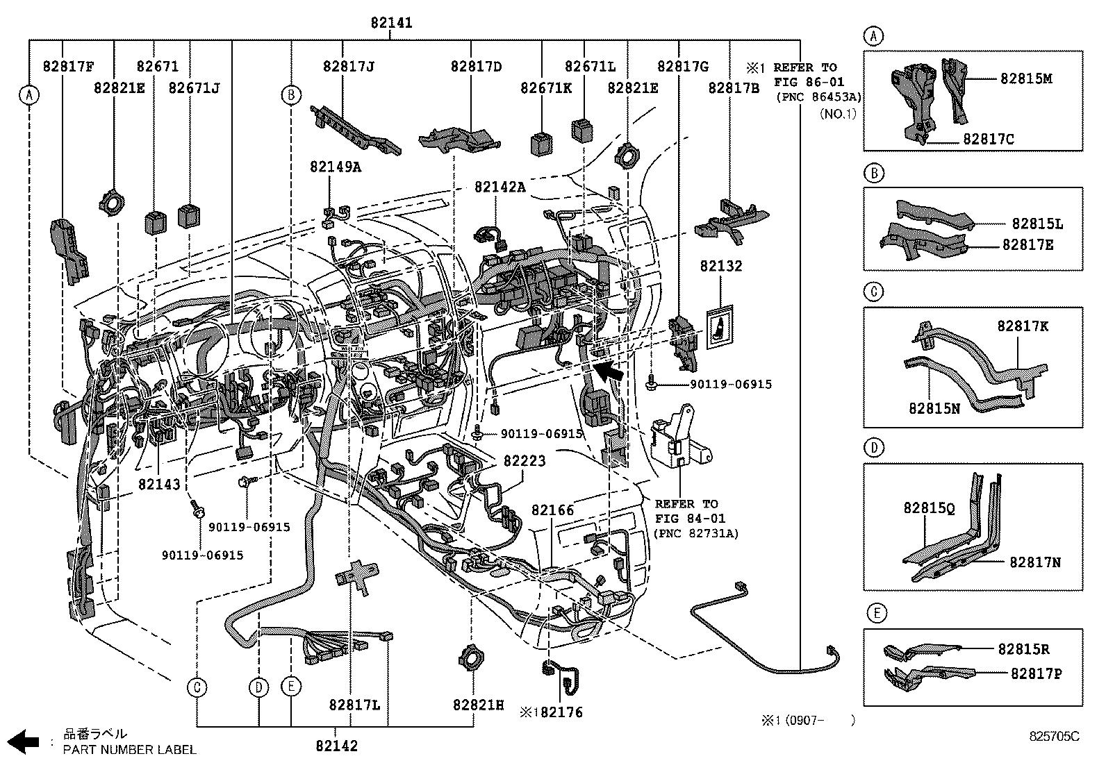 2007 fj cruiser engine diagram