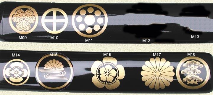 Japanese Sword Restoration Parts - Mon (Family Crests) - family mon