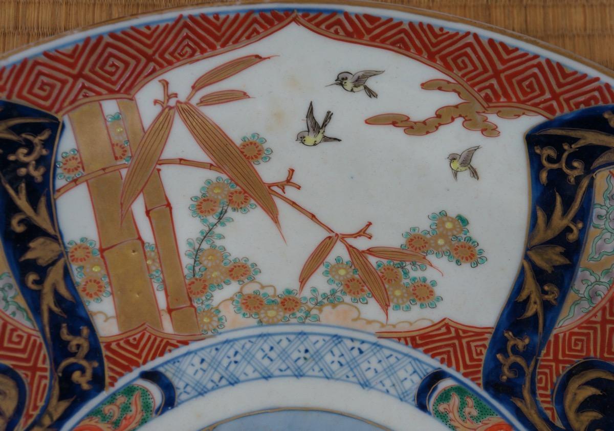 Antique Imari Plate & Antique Japanese Imari Plates - Castrophotos