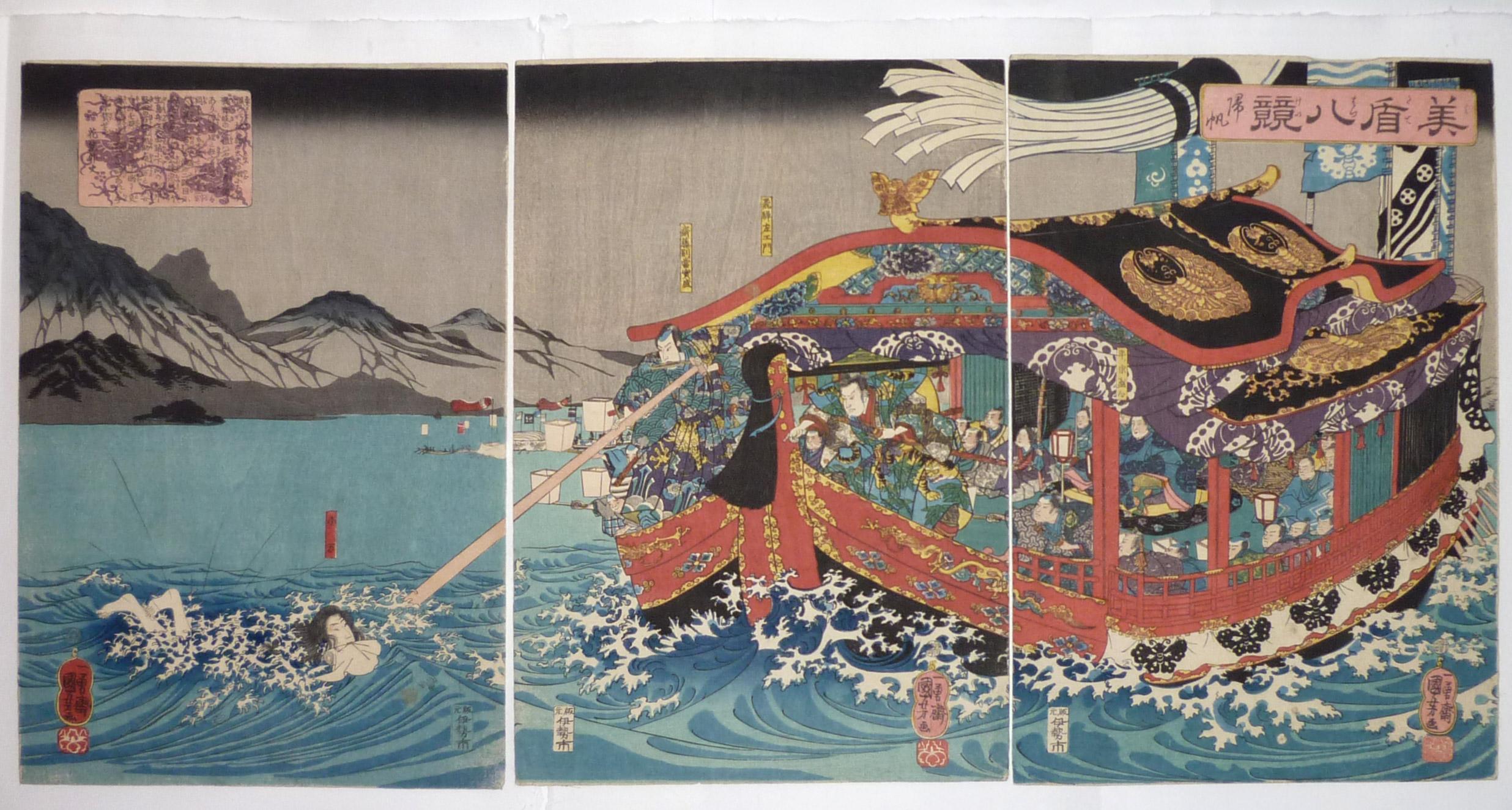 Wallpaper Border Falling Off Utagawa Kuniyoshi 1797 1861 Warriors175