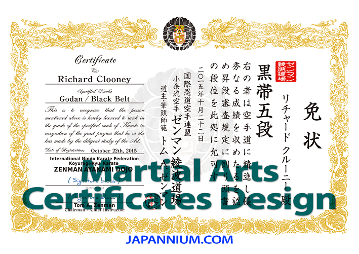 Martial Arts Certificate Templates Erieairfair