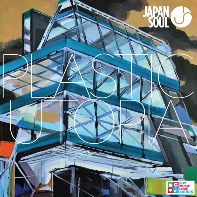 Japan-Soul-Plastic-Utopia-LP-Cover