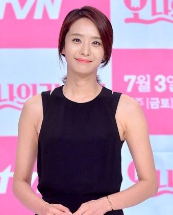 Park Jung Ah dalam Press Conference
