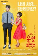 Lucky-Romance Official Poster HD 4