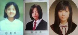 Foto Masa Sekolah Han Hyo Joo