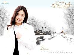 "Park Shin Hye in K-Drama ""Tree of Heaven"" Poster"