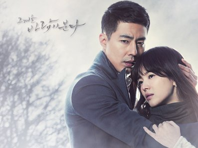Song Hye Kyo in K-Drama That Winter, The Winter Blows (1)