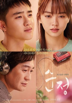 "Kim So Hyun in K-Drama ""Pure Love"" (1)"