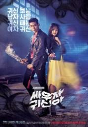 """Kim So Hyun in K-Drama """"Let's Fight Ghost"""" (1)"""