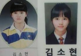 School Photos of Kim So Hyun