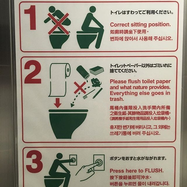 Thanks for the correct sitting position diagram. Tokyo you so crazy. #PhillyinTokyo #jawnville
