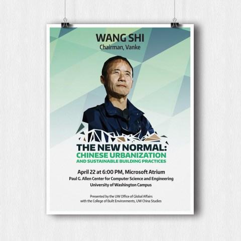 Wang-Shi-Poster-Mockup