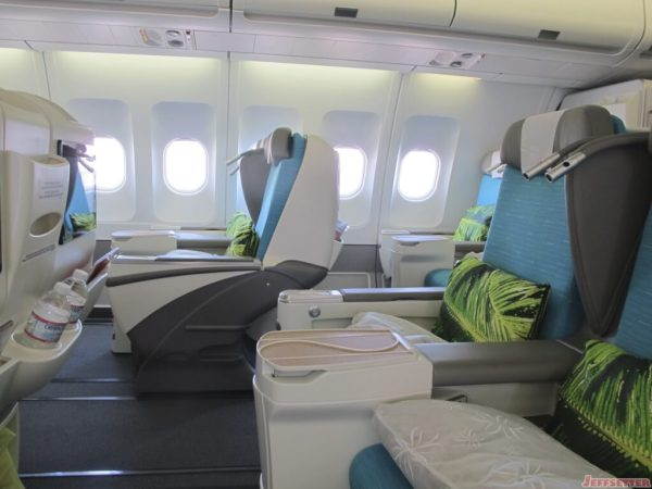 The empty Business Class Cabin