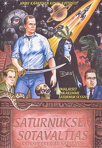 The 2006 cover of the DVD