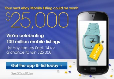 eBay_100MM_Listing_Final_8-20