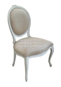French Provincial Dining Chair CH - 005