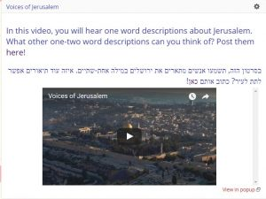 jerusalem words