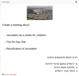 haiku about Jerusalem
