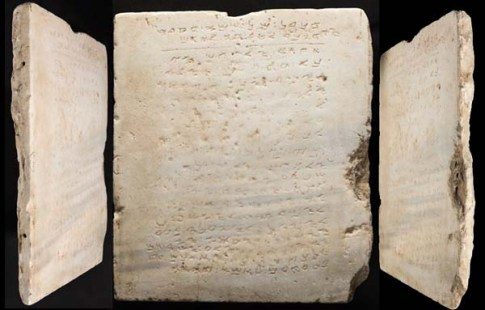 Three views of the Ten Commandments marble slab on auction